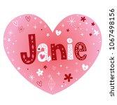 janie   feminine given name | Shutterstock .eps vector #1067498156