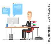 overloaded business man doing...   Shutterstock .eps vector #1067510162