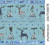 tribal hand drawn background ... | Shutterstock . vector #1067538878