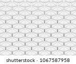 3d rendering. abstract... | Shutterstock . vector #1067587958