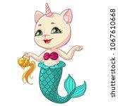 Stock vector cartoon kitty mermaid or unicorn vector illustration for kid happy birthday greeting card template 1067610668