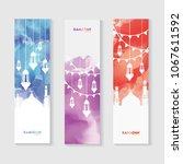 ramadan kareem watercolor...   Shutterstock .eps vector #1067611592