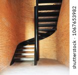 black iron ladder on a... | Shutterstock . vector #1067653982