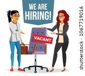 recruitment process vector.... | Shutterstock .eps vector #1067719016