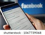 penang  malaysia   april 13...   Shutterstock . vector #1067739068
