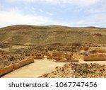 ruins of an ancient city | Shutterstock . vector #1067747456