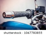 close up and selective focus... | Shutterstock . vector #1067783855