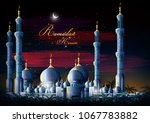 vector illustration of ramadan... | Shutterstock .eps vector #1067783882