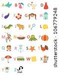 kids alphabet   Shutterstock .eps vector #106779248