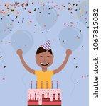 birthday celebration with... | Shutterstock .eps vector #1067815082