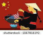 vector illustration about new... | Shutterstock .eps vector #1067816192