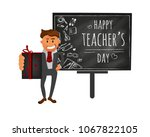 creative  banner or poster a... | Shutterstock .eps vector #1067822105