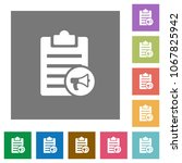 note reading aloud flat icons... | Shutterstock .eps vector #1067825942