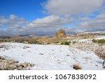 beautiful winter landscape in... | Shutterstock . vector #1067838092
