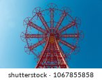 The Parachute Jump Attraction...