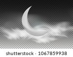 night sky background with half...   Shutterstock .eps vector #1067859938