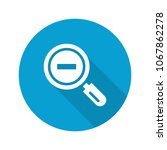 searching tool vector icon