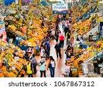 arequipa  peru   oct 28  2015 ...   Shutterstock . vector #1067867312