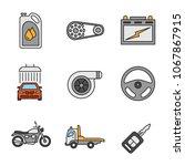 auto workshop color icons set.... | Shutterstock . vector #1067867915
