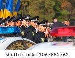 kharkiv  ukraine   september 26 ... | Shutterstock . vector #1067885762