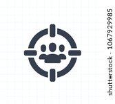 target on people   segment... | Shutterstock .eps vector #1067929985