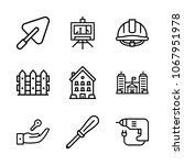 icons architecture with work ... | Shutterstock .eps vector #1067951978