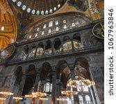 istanbul  turkey   april 07 ...   Shutterstock . vector #1067963846