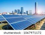 xiamen urban landscape ... | Shutterstock . vector #1067971172