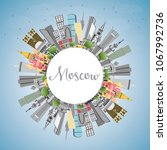 moscow russia skyline with gray ... | Shutterstock .eps vector #1067992736