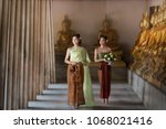 beauty fantasy thai women.... | Shutterstock . vector #1068021416
