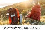 traveler young woman resting... | Shutterstock . vector #1068057332