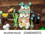 candy bar. cakes  drinks and... | Shutterstock . vector #1068068552