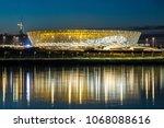 13 april  2018 volgograd ... | Shutterstock . vector #1068088616