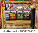 april 10  2018. a tax free...   Shutterstock . vector #1068099452
