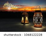 ramadan kareem lanterns | Shutterstock . vector #1068122228