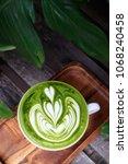 matcha green tea latte | Shutterstock . vector #1068240458