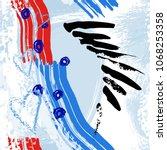 splash brush strokes watercolor ... | Shutterstock .eps vector #1068253358