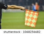 raised flag of the assistant...   Shutterstock . vector #1068256682