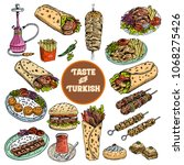 hand drawn turkish food  vector ... | Shutterstock .eps vector #1068275426