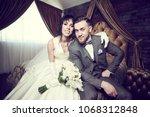 wedding. bridegroom or fiance... | Shutterstock . vector #1068312848