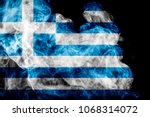 National Flag Of Greece From...