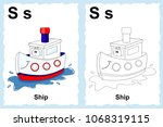alphabet coloring book page... | Shutterstock .eps vector #1068319115