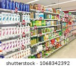 bangkok  thailand   january 20  ... | Shutterstock . vector #1068342392