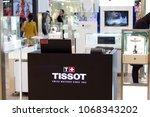 bangkaew  bangpli  samutprakarn....   Shutterstock . vector #1068343202