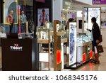 bangkaew  bangpli  samutprakarn....   Shutterstock . vector #1068345176