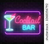 neon cocktail bar and cafe... | Shutterstock . vector #1068356792