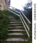 old stairs going up | Shutterstock . vector #1068364142