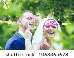 st petersburg  russia   june 20 ... | Shutterstock . vector #1068365678