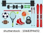 sports equipment  sports items. ... | Shutterstock .eps vector #1068394652
