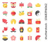 chinese new year flat cute icon ... | Shutterstock .eps vector #1068396062